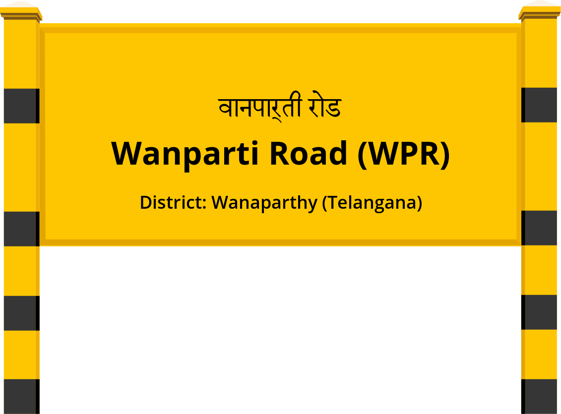 Wanparti Road (WPR) Railway Station