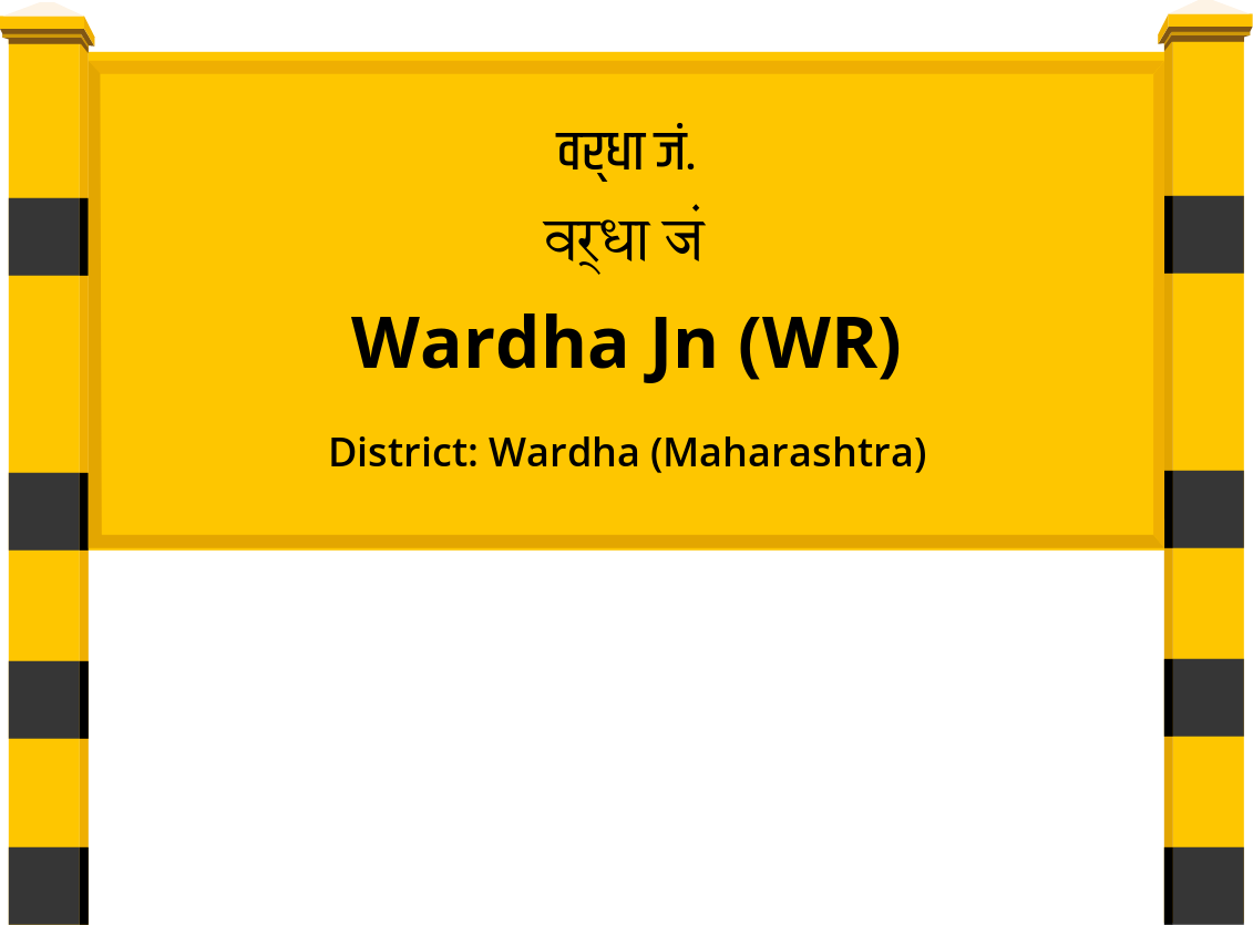 Wardha Jn (WR) Railway Station