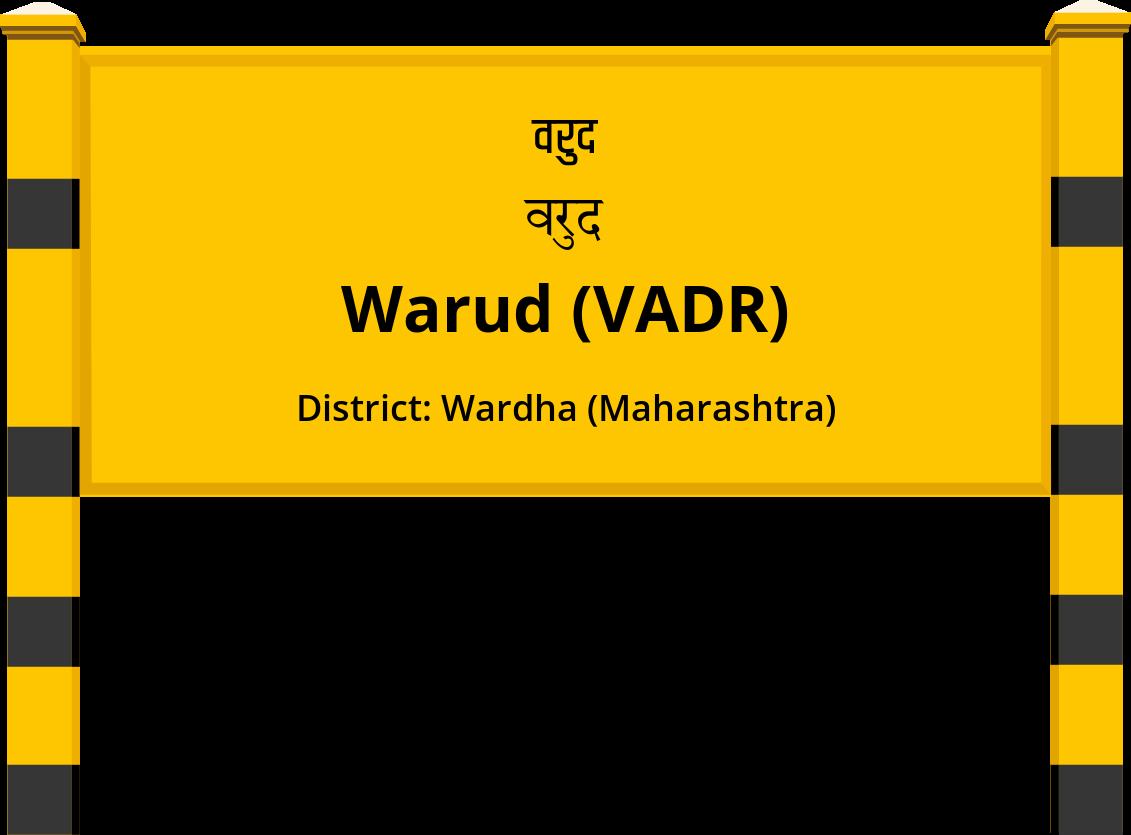 Warud (VADR) Railway Station
