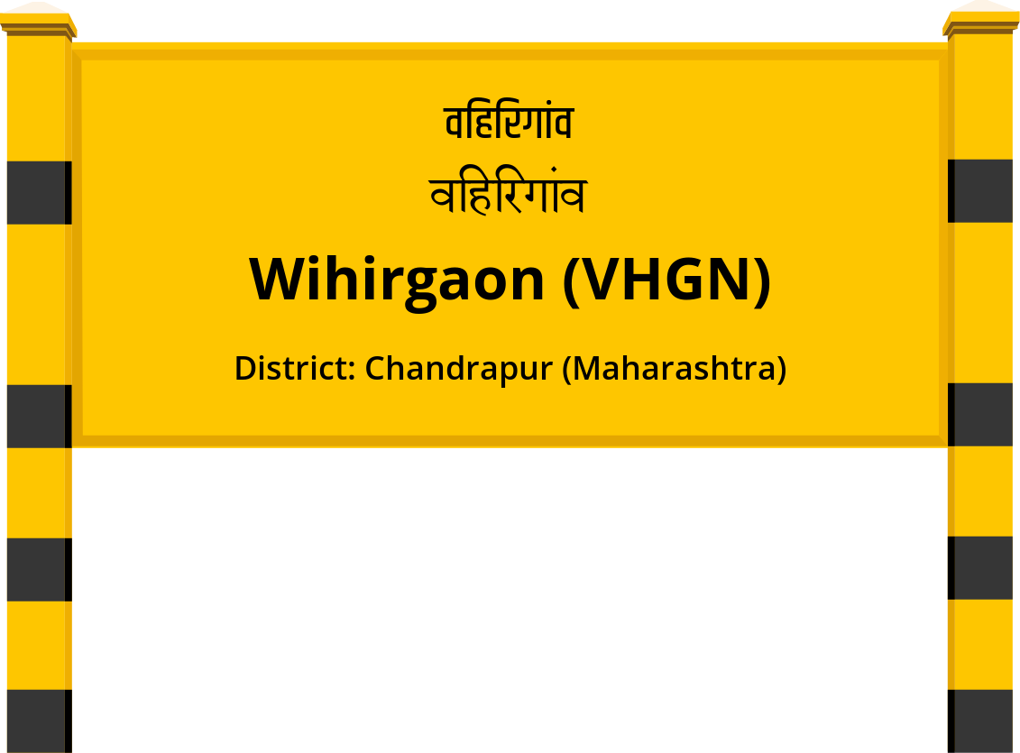 Wihirgaon (VHGN) Railway Station