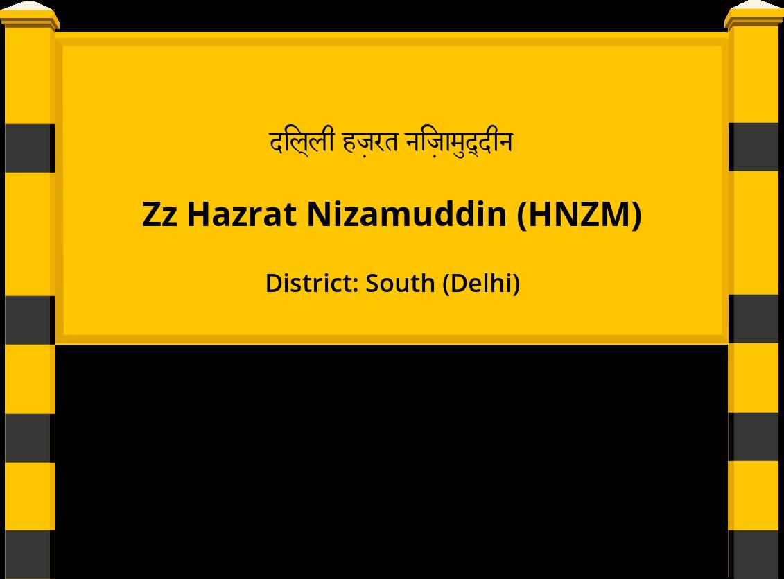 Zz Hazrat Nizamuddin (HNZM) Railway Station