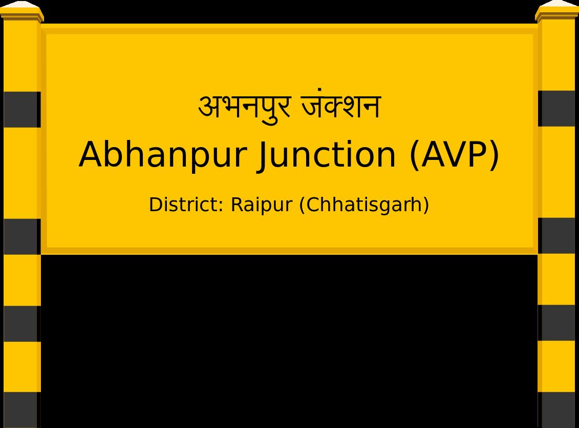Abhanpur Junction (AVP) Railway Station