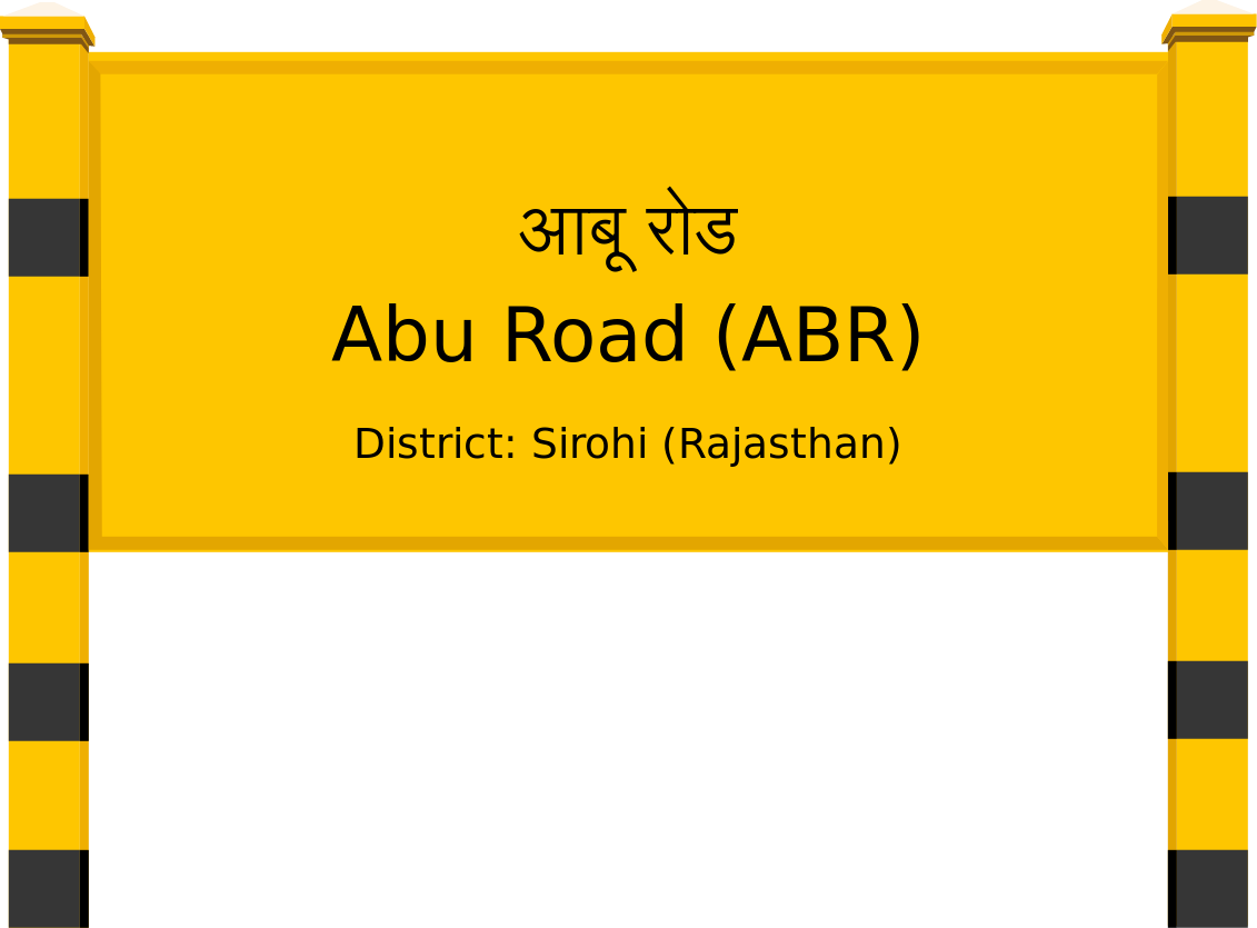 Abu Road (ABR) Railway Station