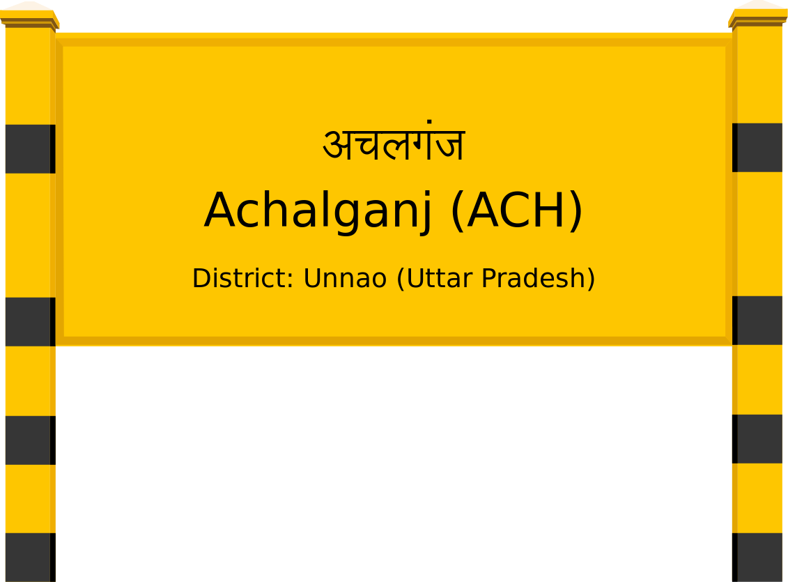 Achalganj (ACH) Railway Station