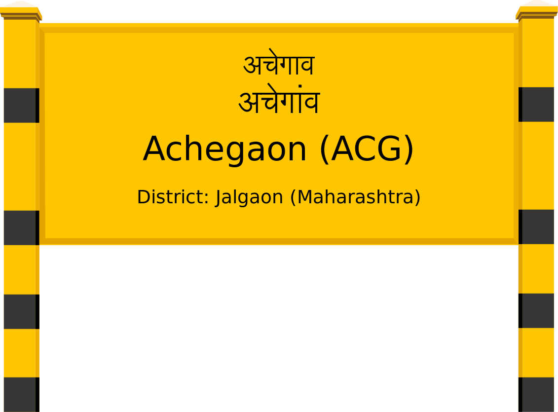 Achegaon (ACG) Railway Station