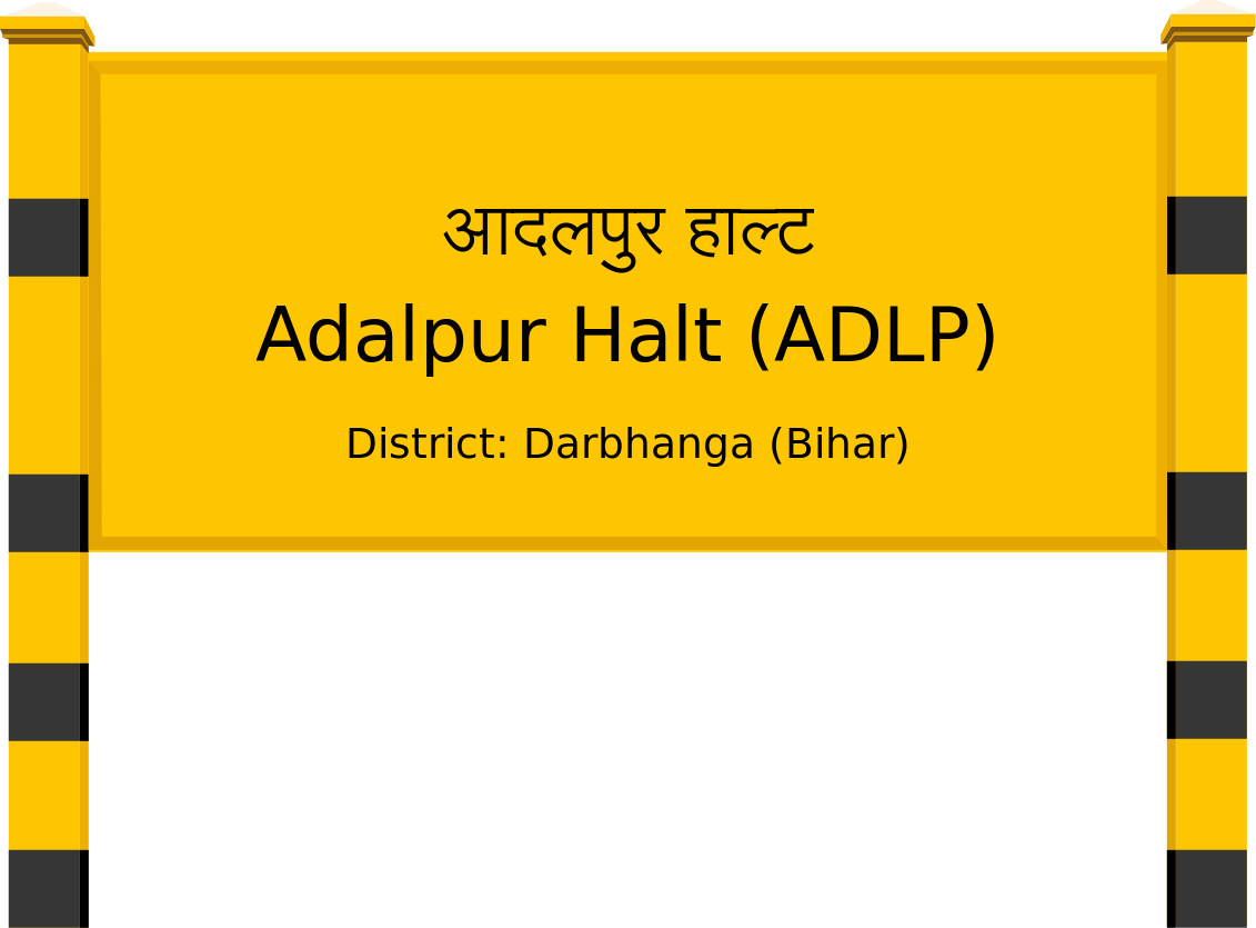Adalpur Halt (ADLP) Railway Station