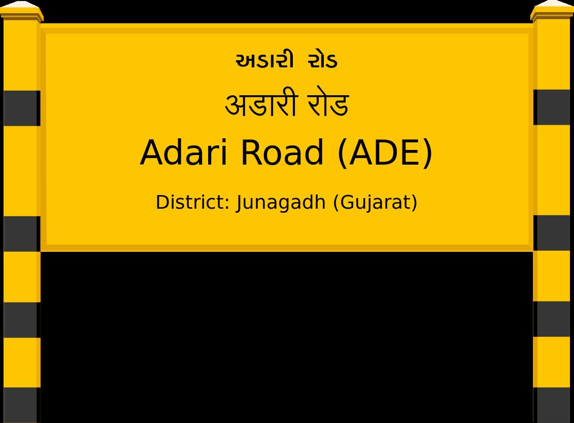 Adari Road (ADE) Railway Station