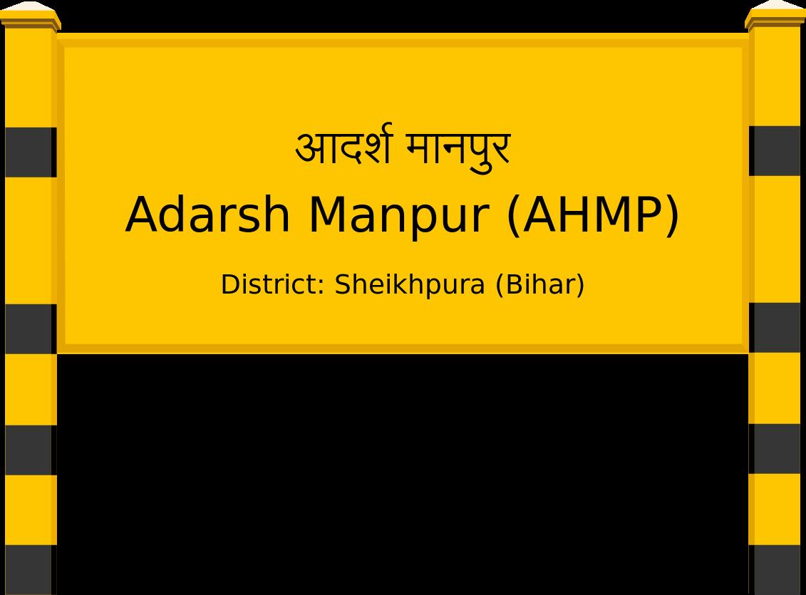 Adarsh Manpur (AHMP) Railway Station