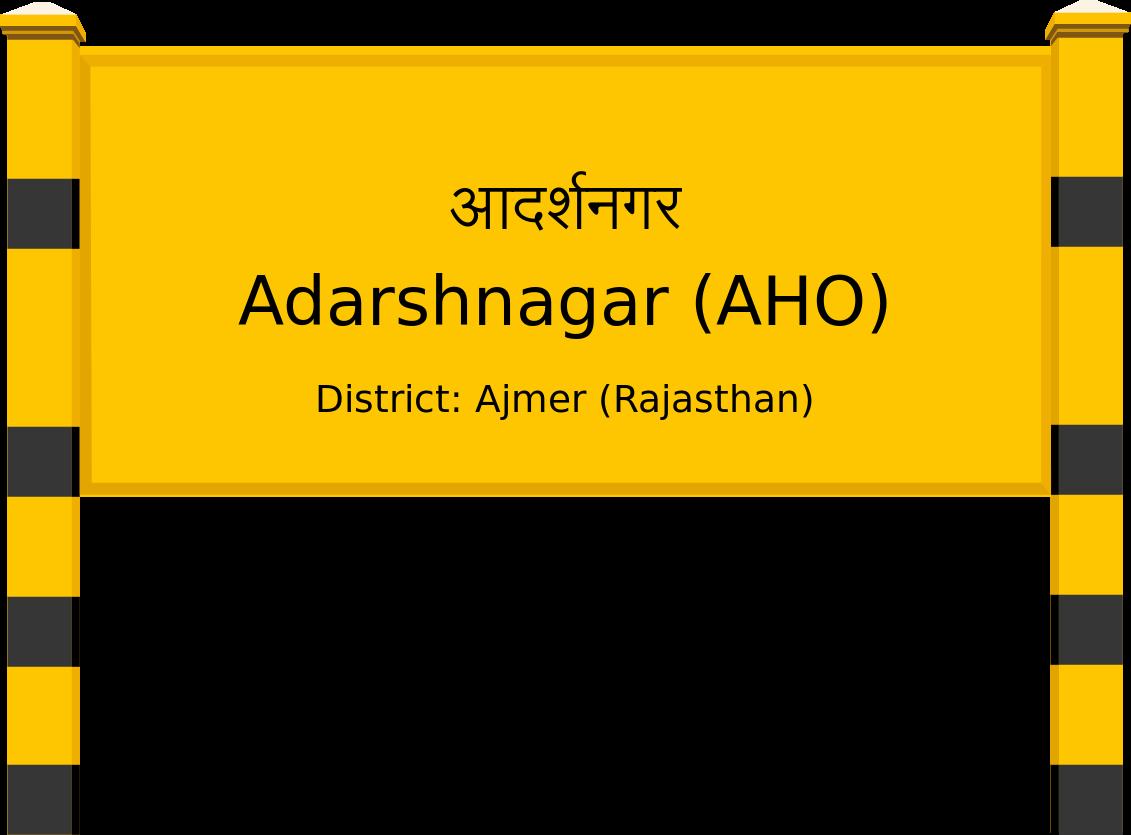 Adarshnagar (AHO) Railway Station