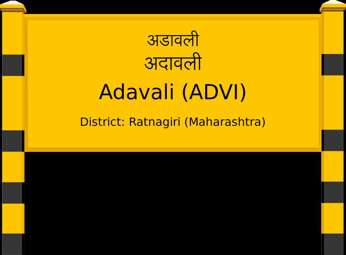 Adavali (ADVI) Railway Station