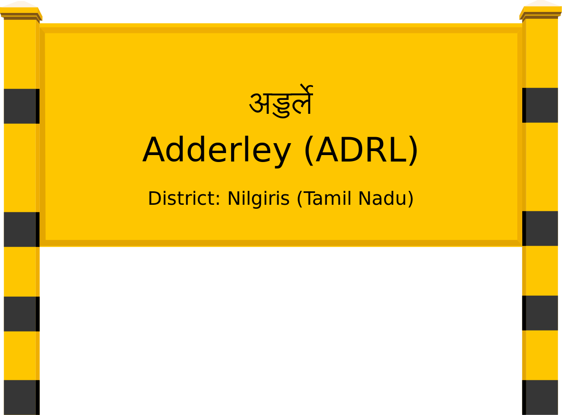 Adderley (ADRL) Railway Station