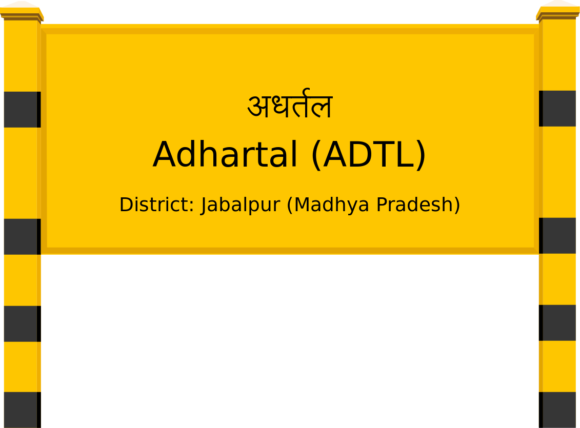 Adhartal (ADTL) Railway Station