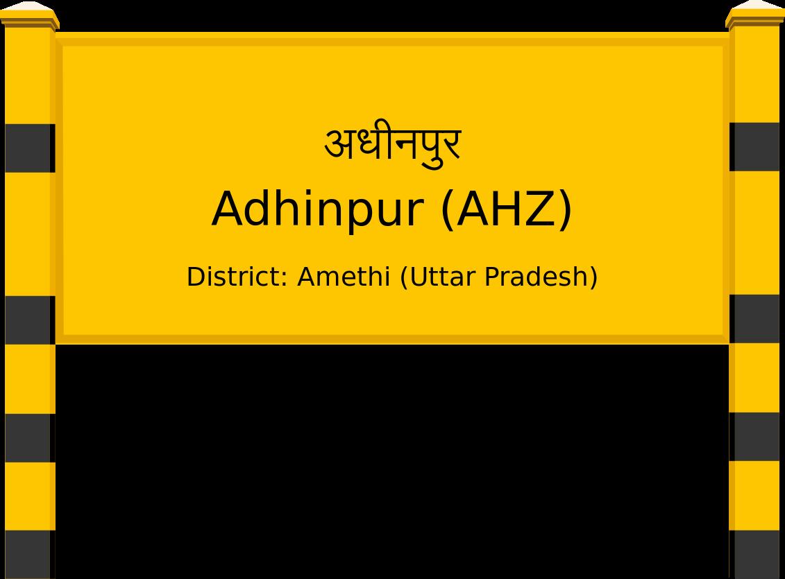 Adhinpur (AHZ) Railway Station