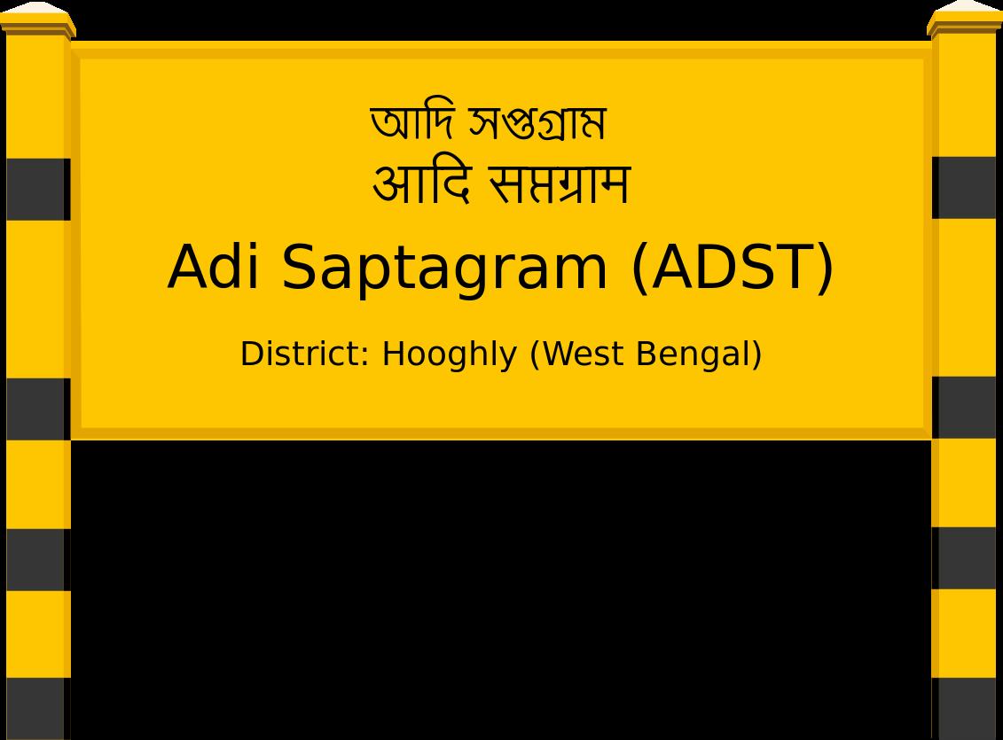 Adi Saptagram (ADST) Railway Station