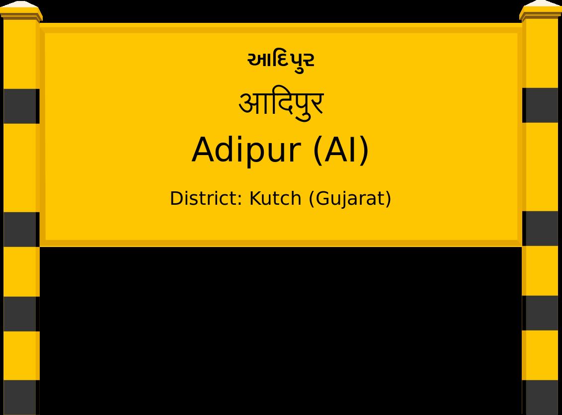 Adipur (AI) Railway Station