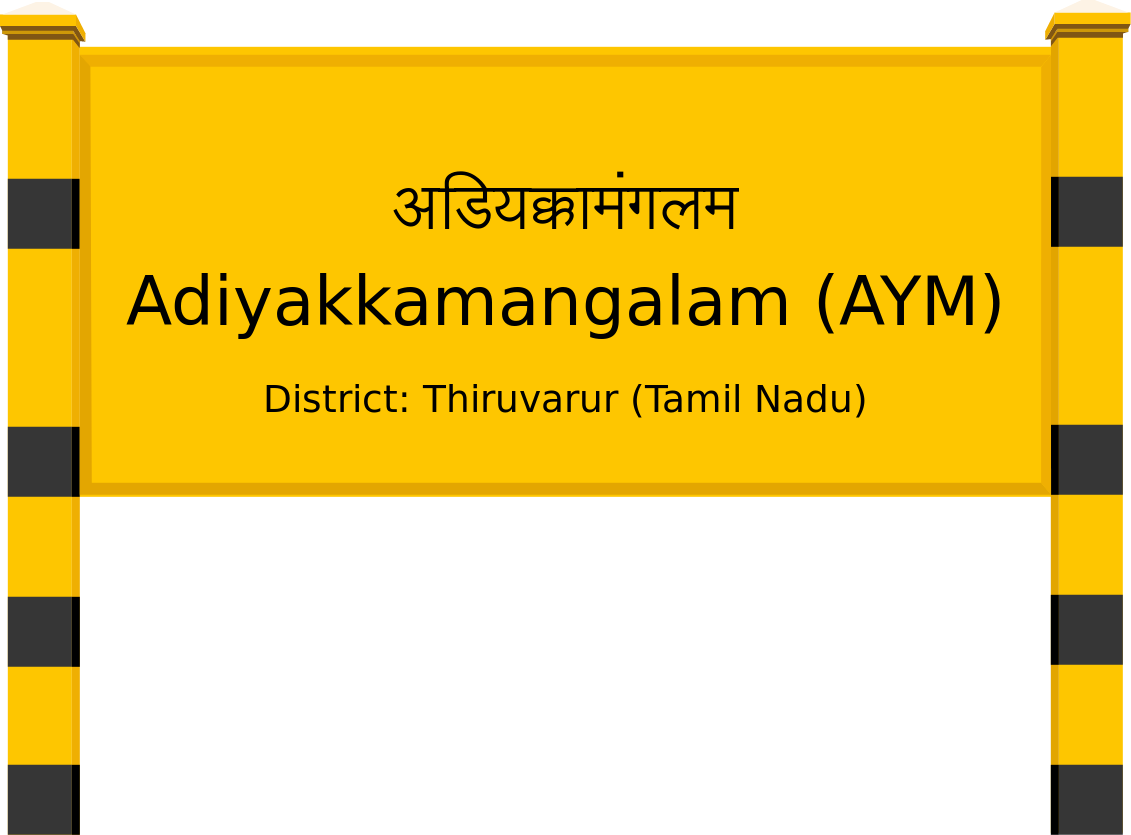 Adiyakkamangalam (AYM) Railway Station