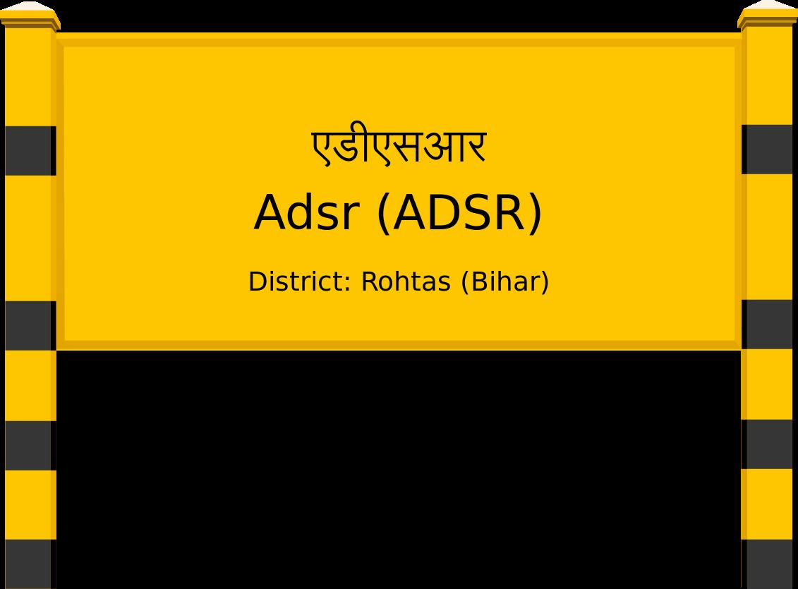 Adsr (ADSR) Railway Station