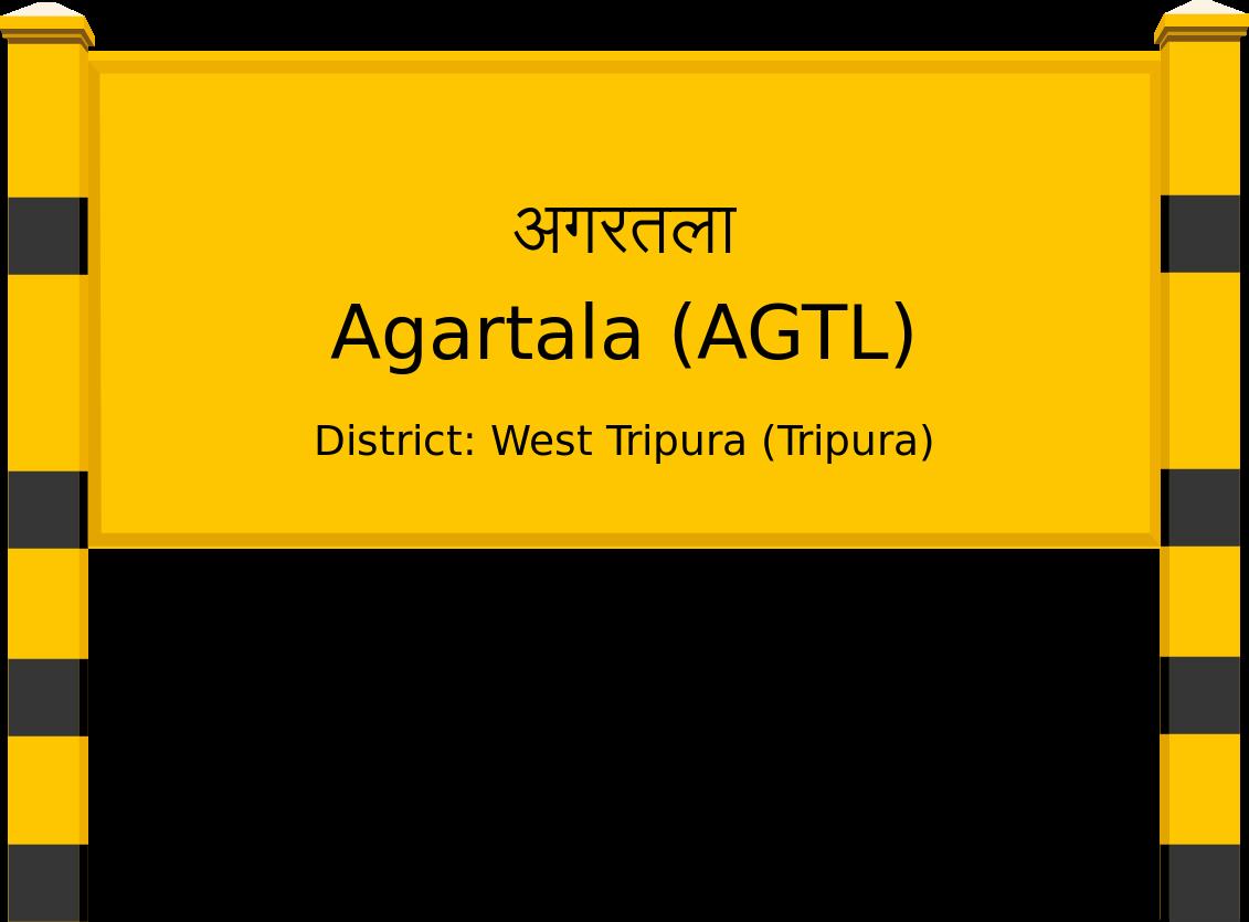 Agartala (AGTL) Railway Station