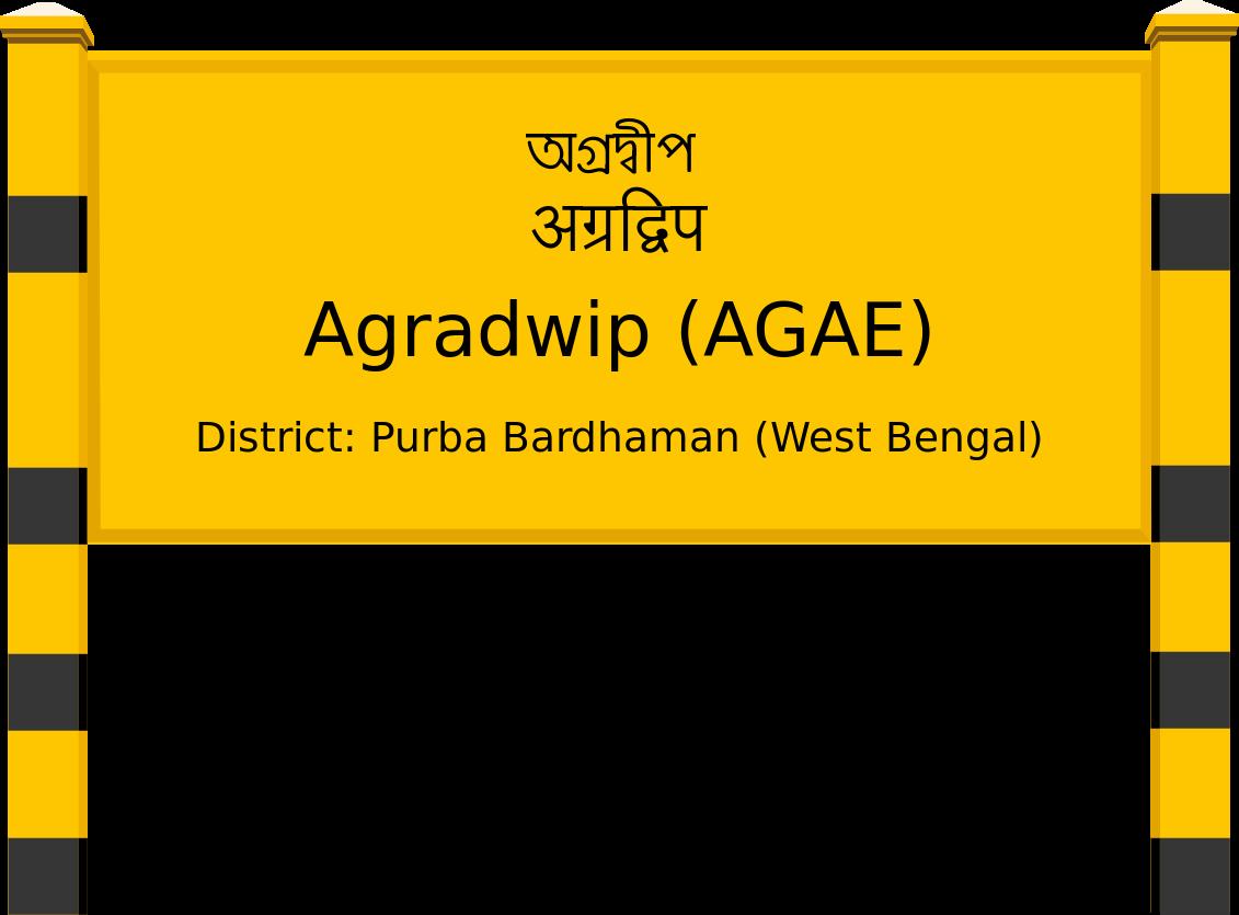 Agradwip (AGAE) Railway Station