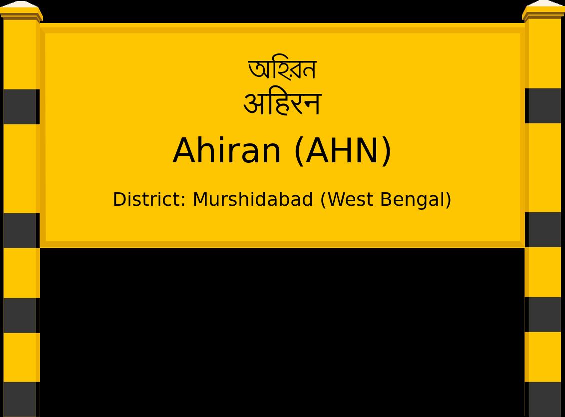 Ahiran (AHN) Railway Station