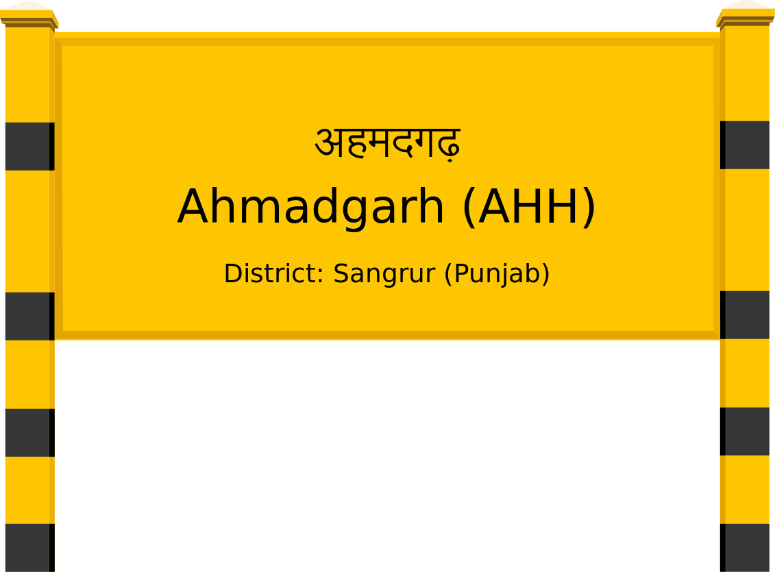 Ahmadgarh (AHH) Railway Station