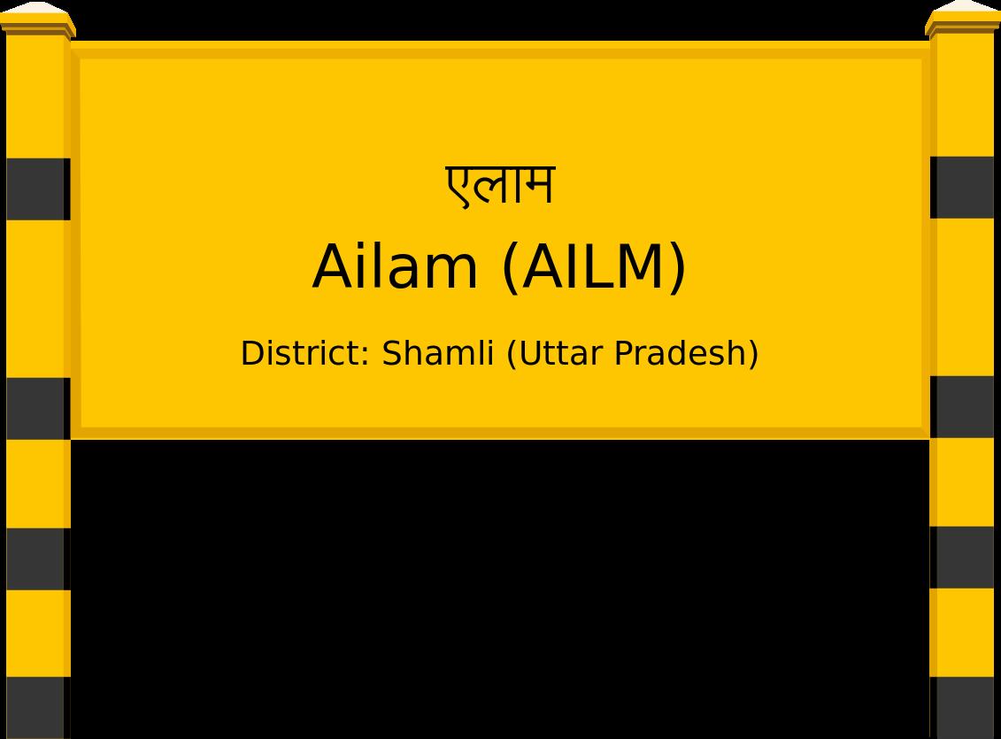 Ailam (AILM) Railway Station