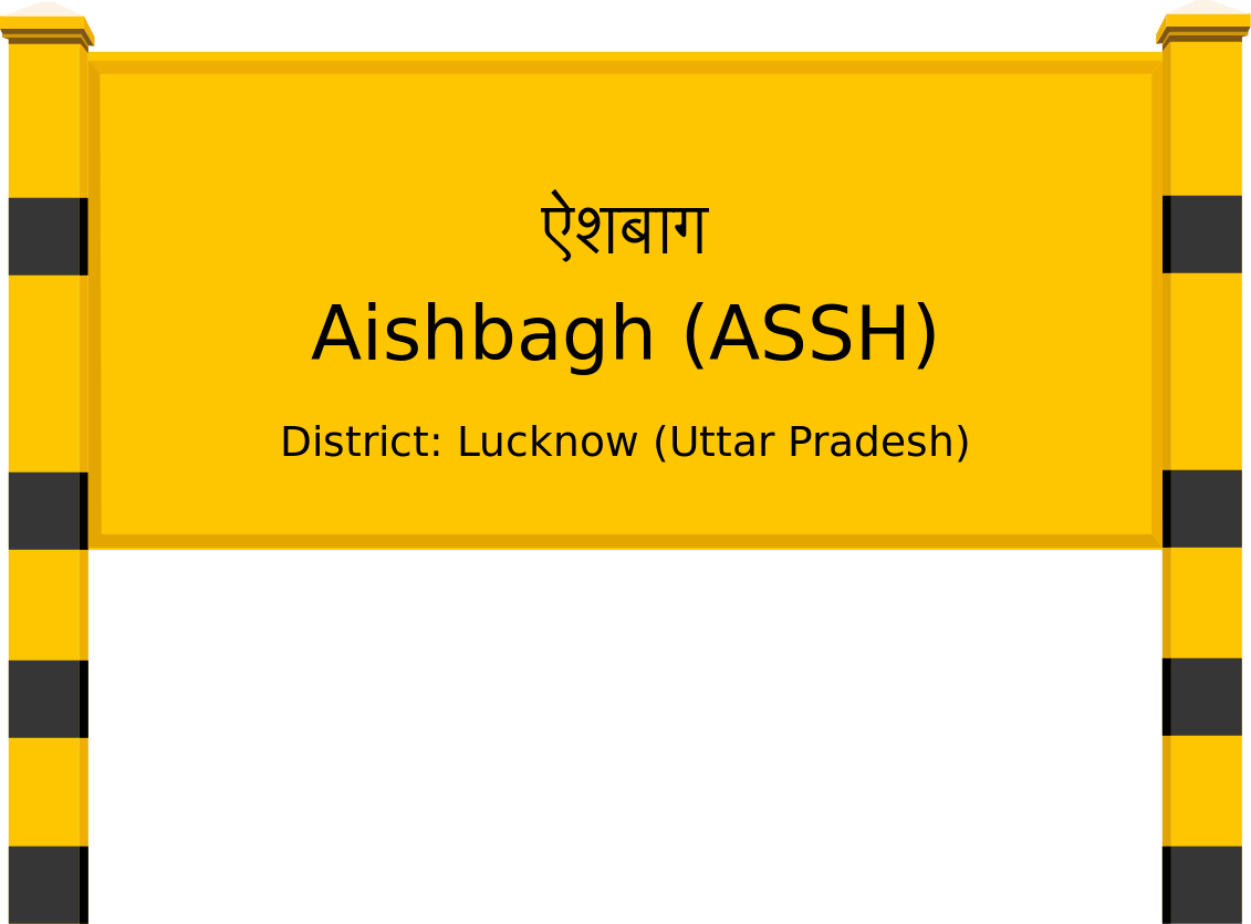 Aishbagh (ASSH) Railway Station