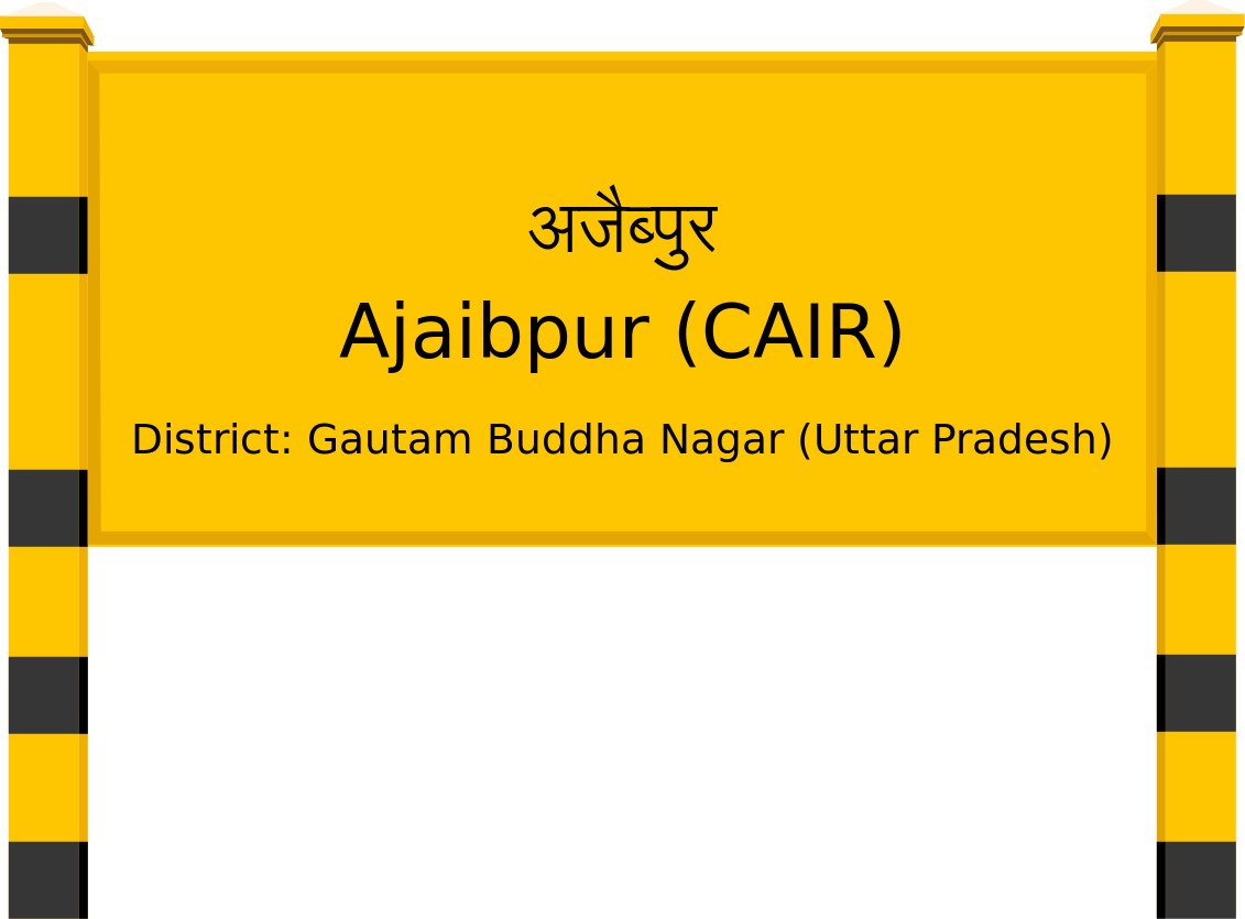 Ajaibpur (CAIR) Railway Station