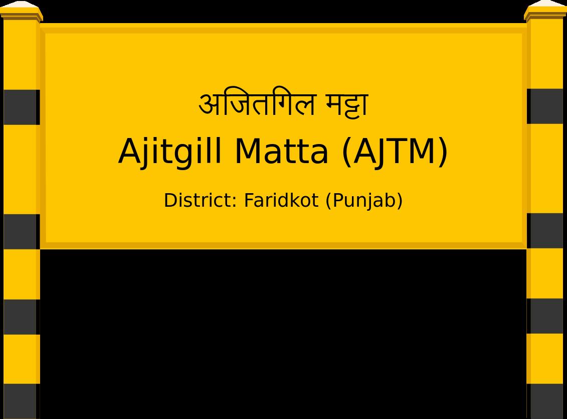 Ajitgill Matta (AJTM) Railway Station