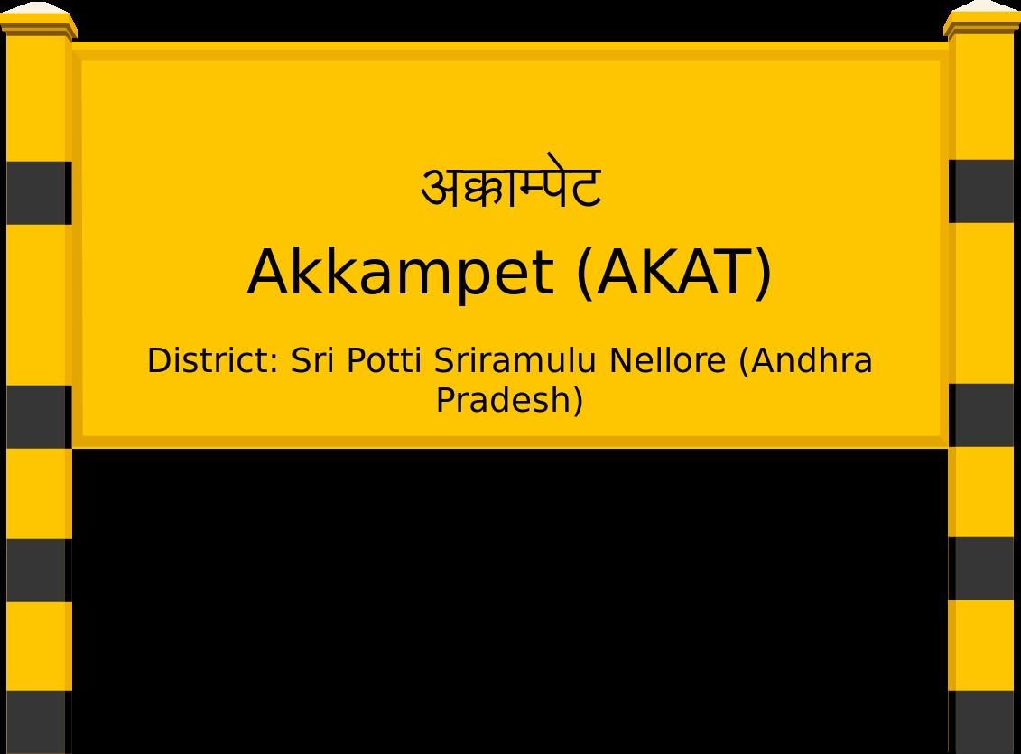 Akkampet (AKAT) Railway Station