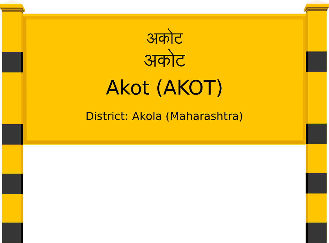 Akot (AKOT) Railway Station