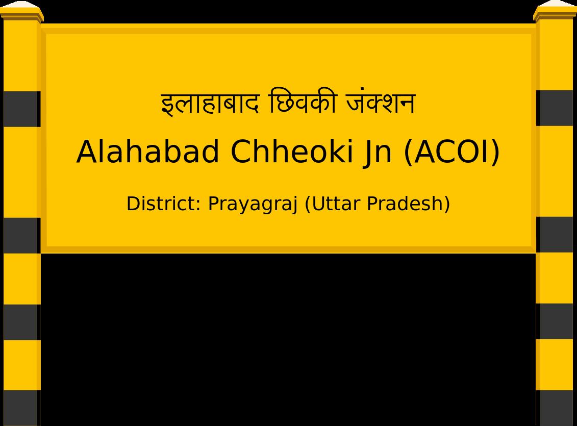 Alahabad Chheoki Jn (ACOI) Railway Station