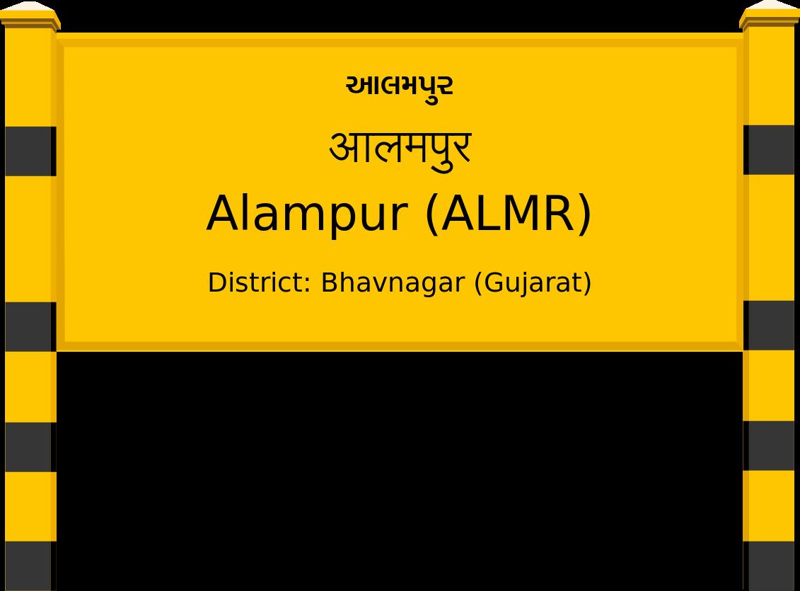 Alampur (ALMR) Railway Station