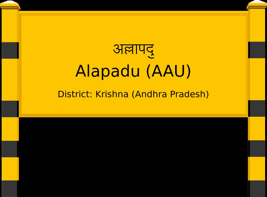 Alapadu (AAU) Railway Station