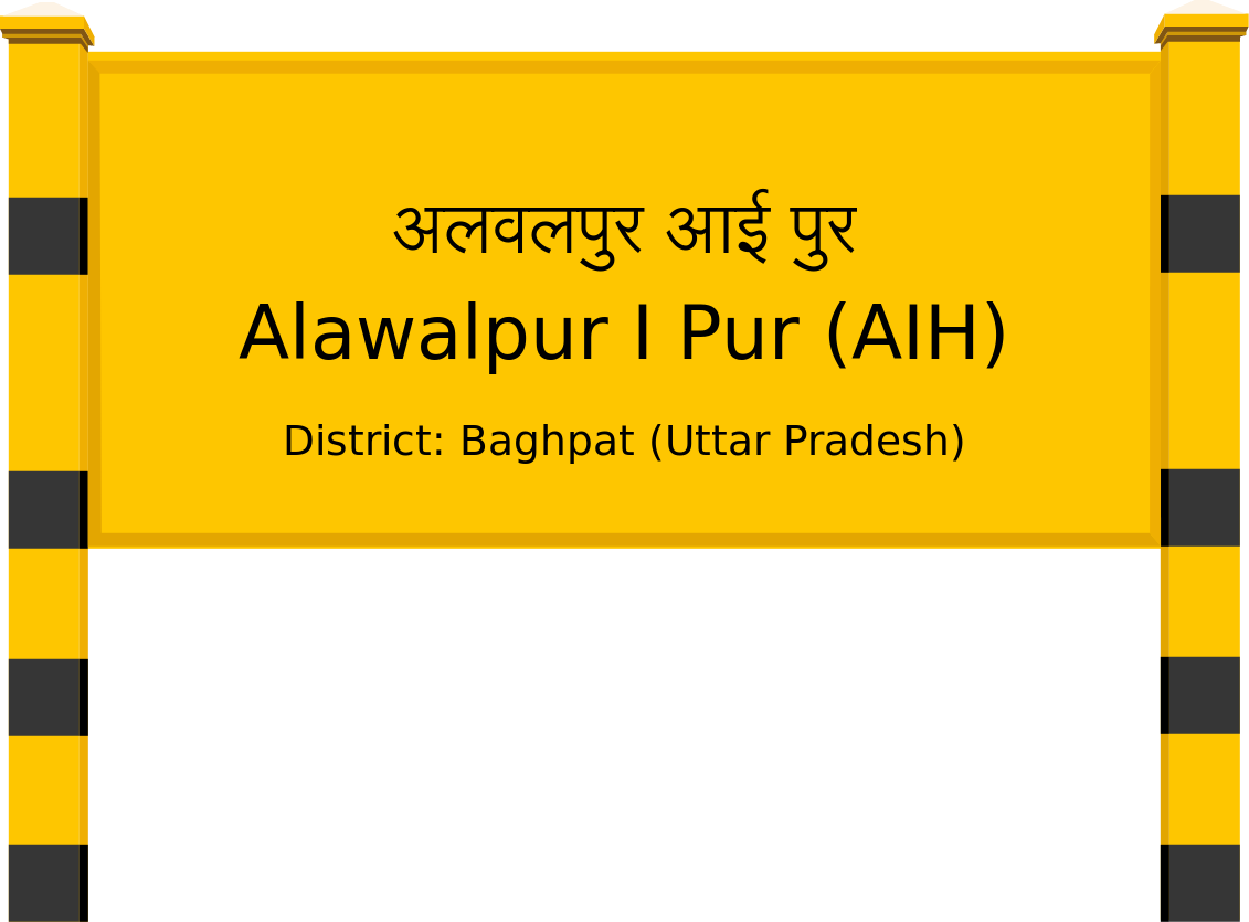 Alawalpur I Pur (AIH) Railway Station