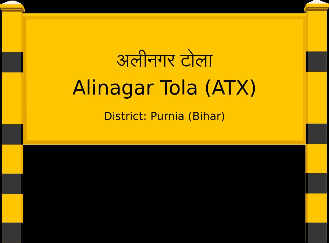 Alinagar Tola (ATX) Railway Station