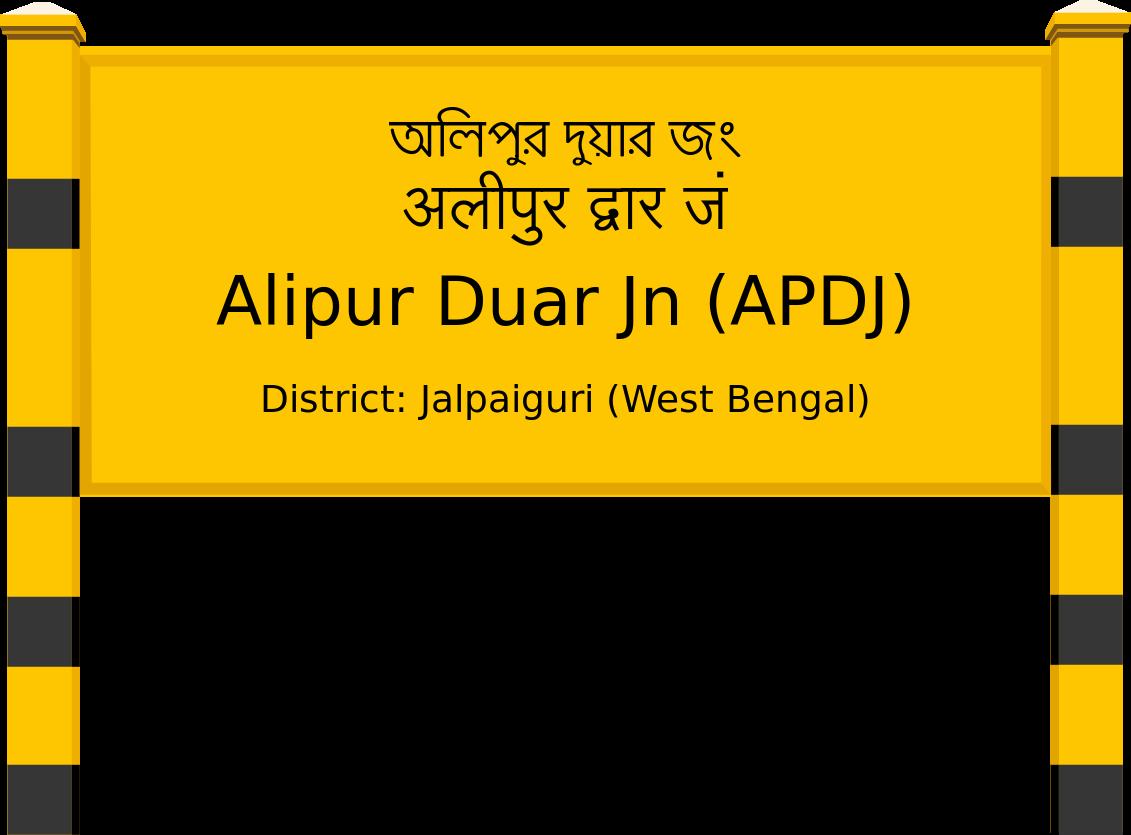 Alipur Duar Jn (APDJ) Railway Station