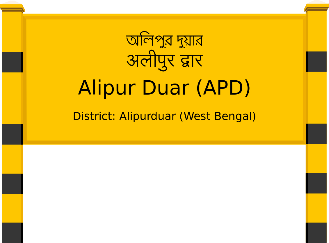Alipur Duar (APD) Railway Station