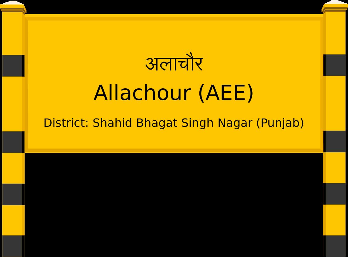 Allachour (AEE) Railway Station