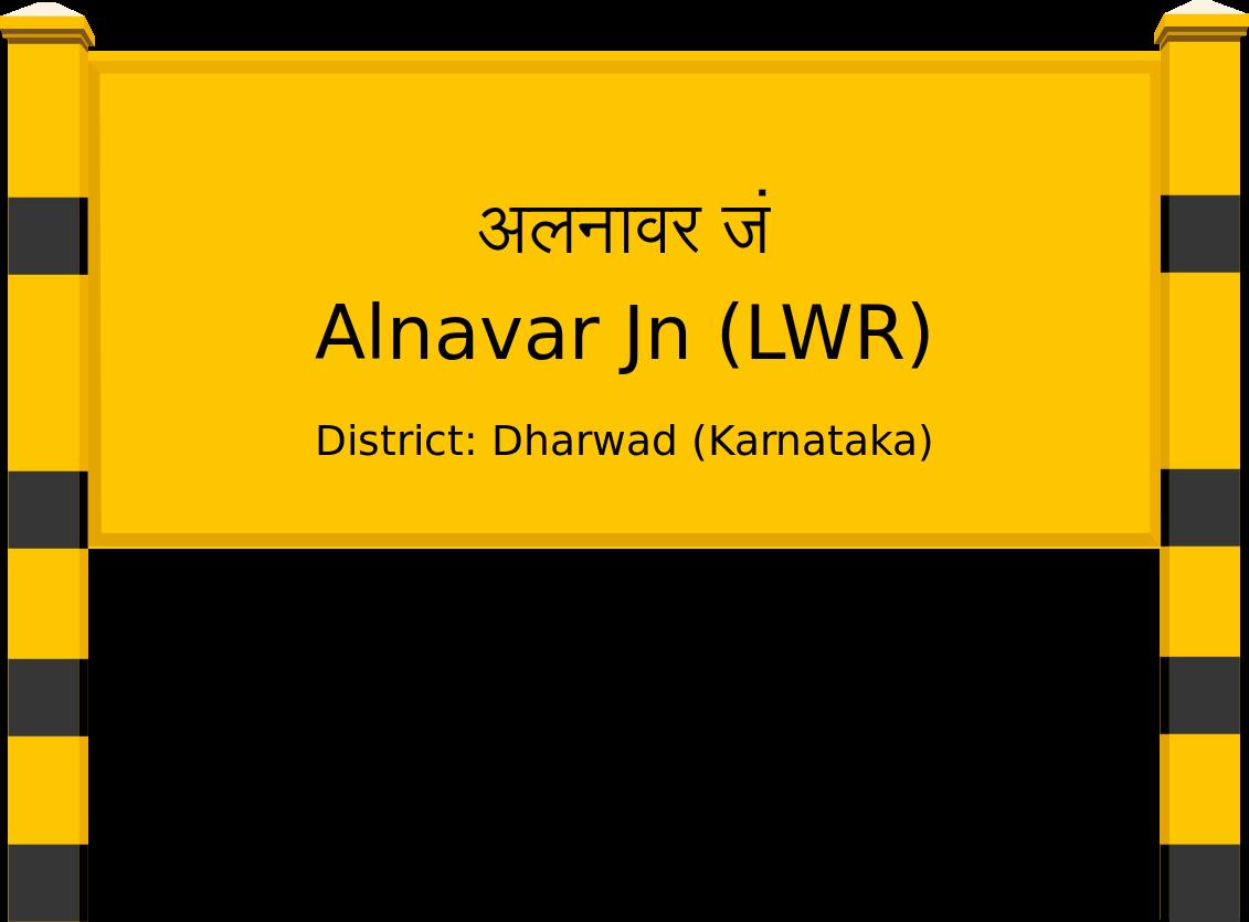 Alnavar Jn (LWR) Railway Station