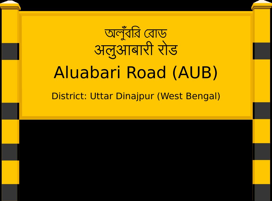 Aluabari Road (AUB) Railway Station