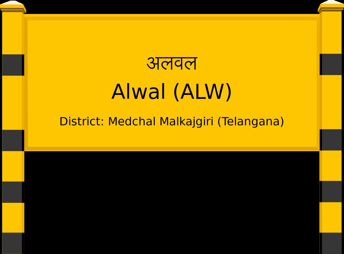 Alwal (ALW) Railway Station