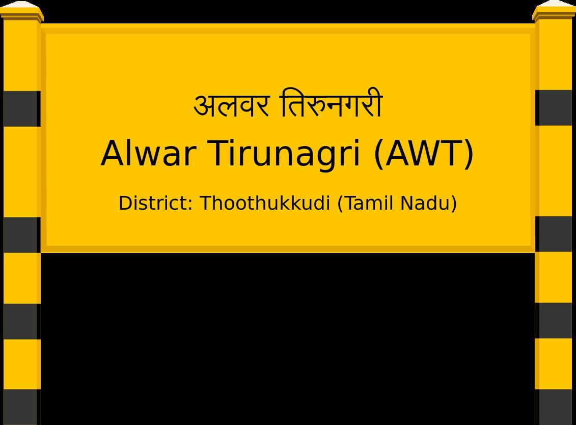 Alwar Tirunagri (AWT) Railway Station