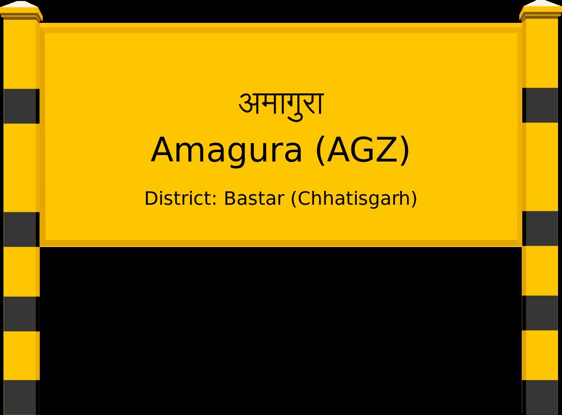 Amagura (AGZ) Railway Station
