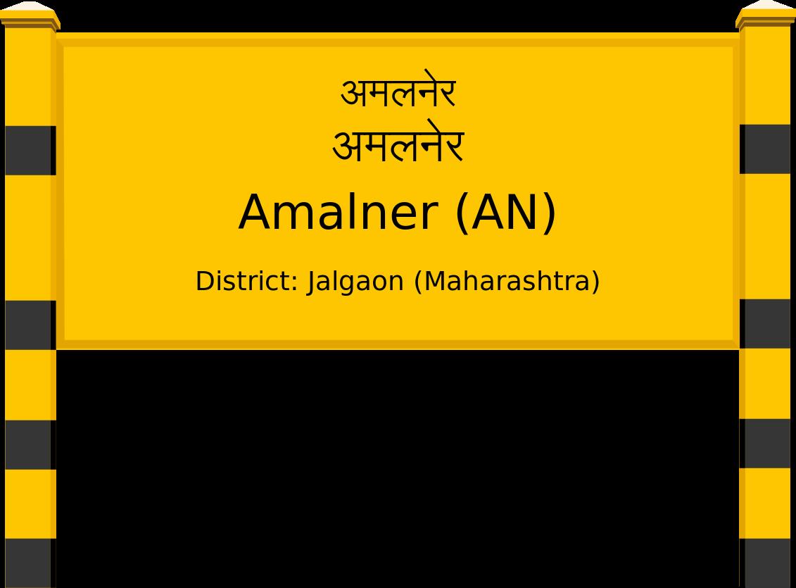 Amalner (AN) Railway Station