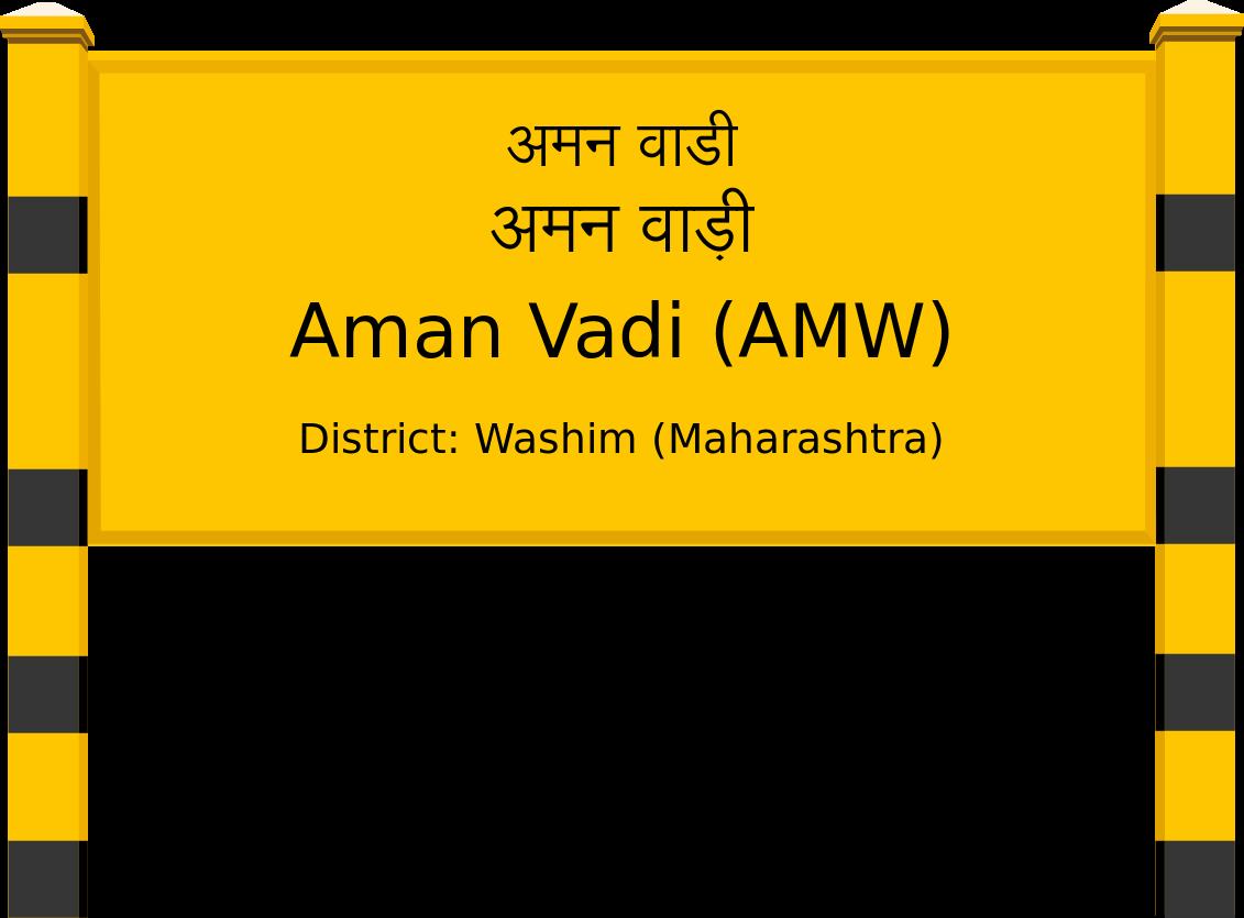 Aman Vadi (AMW) Railway Station