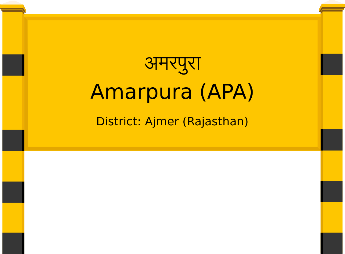 Amarpura (APA) Railway Station