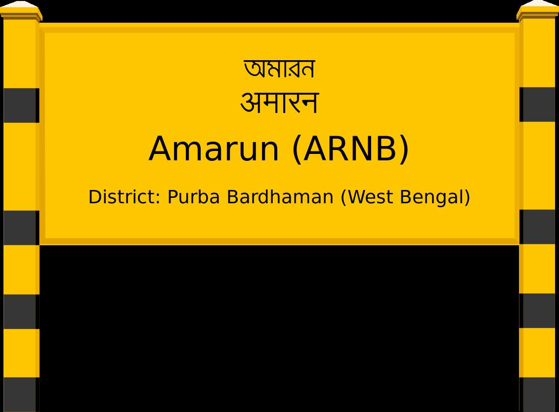 Amarun (ARNB) Railway Station