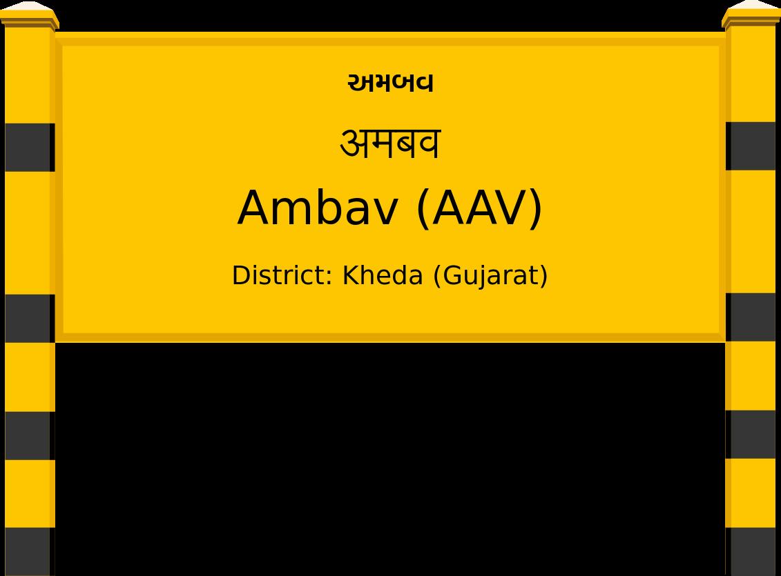 Ambav (AAV) Railway Station