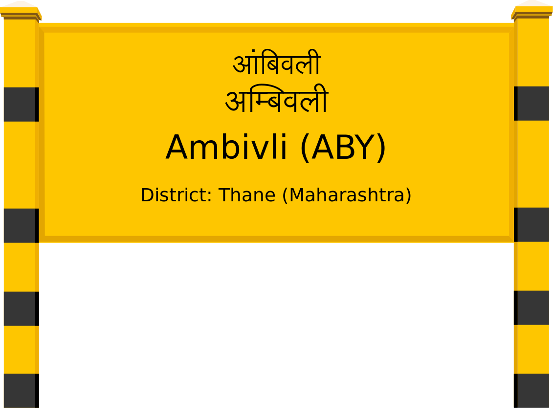 Ambivli (ABY) Railway Station